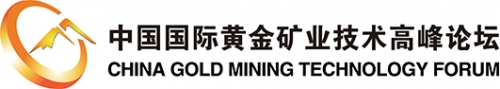 China Gold Mining Technology Forum 2018
